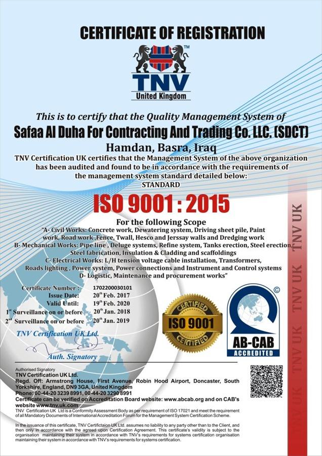 Company Profile - Safaa Al Duha For Contracting And Trading